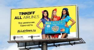 Реклама Тинькофф