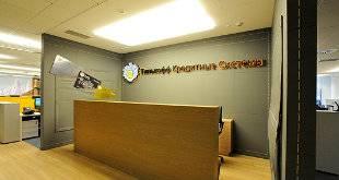 Офис банка Тинькофф