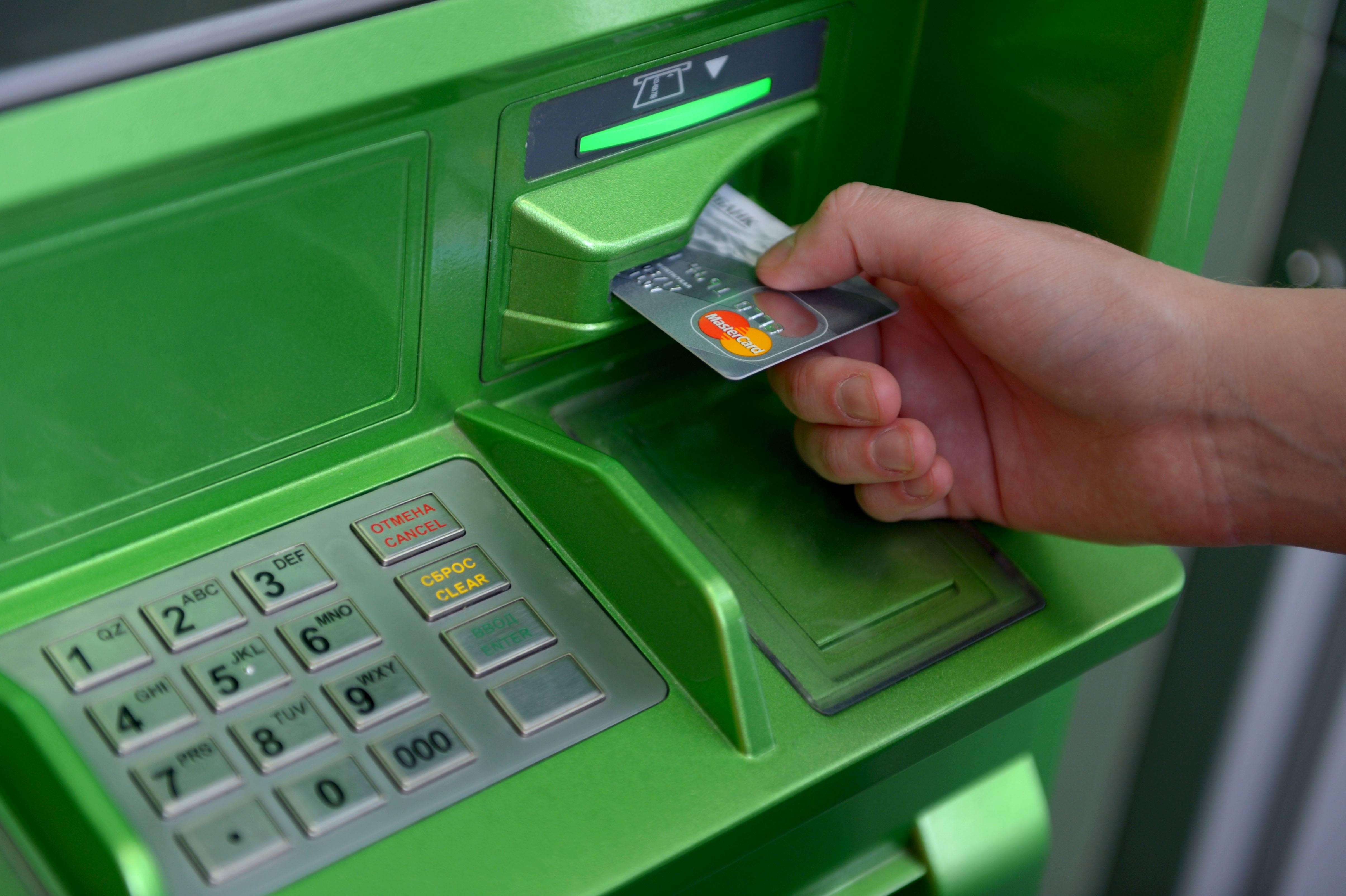 как обналичить деньги с кредитной карты без процентов тинькофф залог авто череповец