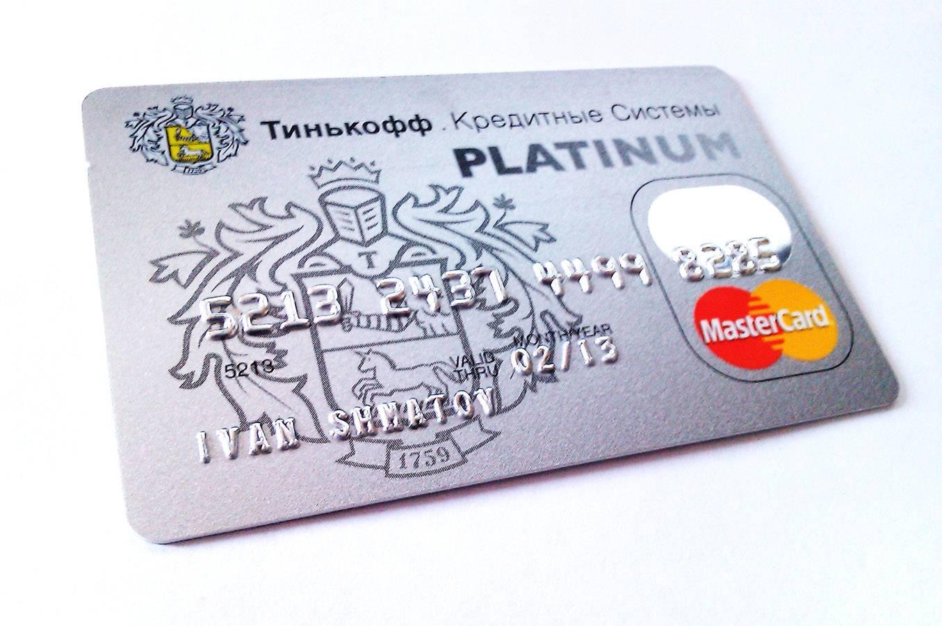 Кредитная карта крайинвестбанка онлайн заявка