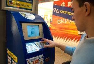 погашение кредита с помощью кошелька элекснет