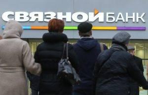 Причина краха банка Связной