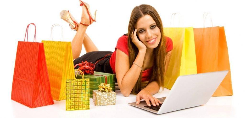 преимущества услуги интернет эквайринга