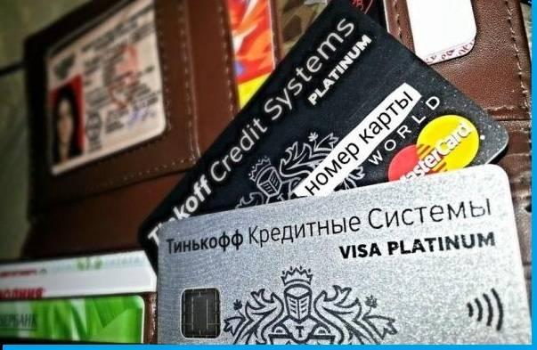 кредит наличными томск без справок онлайн
