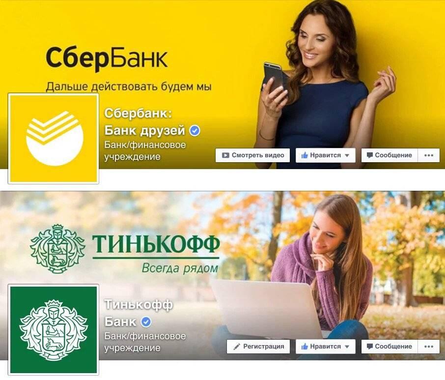 sberbank-biznes-onlayn-vhod-v-lichniy-kabinet-sberbank-onlayn