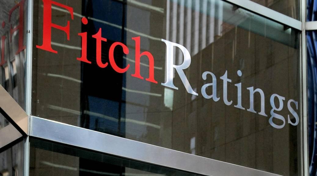 Агентство Fitch рейтинг