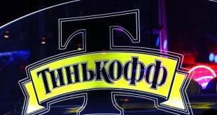 Сеть ресторанов Тинькофф