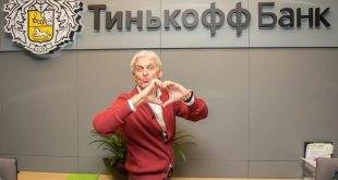 Тинькофф банк логотип