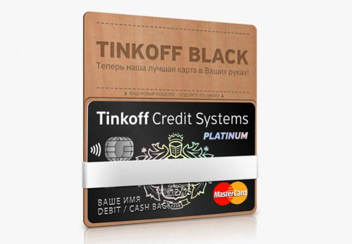 Получение валютной карты Тинькофф