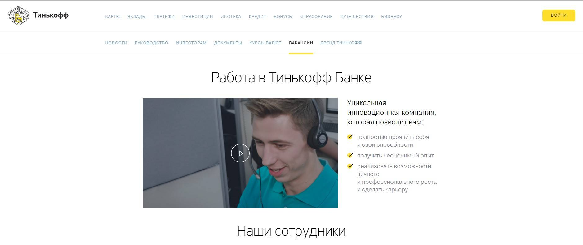 Онлайн курсы