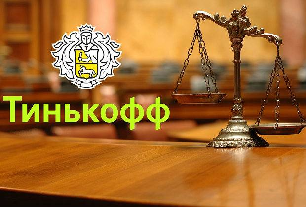 Судебные тяжбы