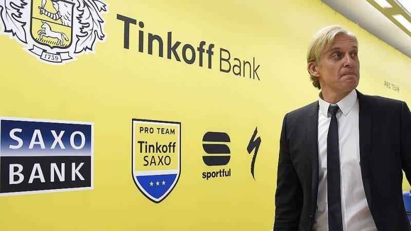 Отношение Банка Тинькофф к кредитной истории заемщика