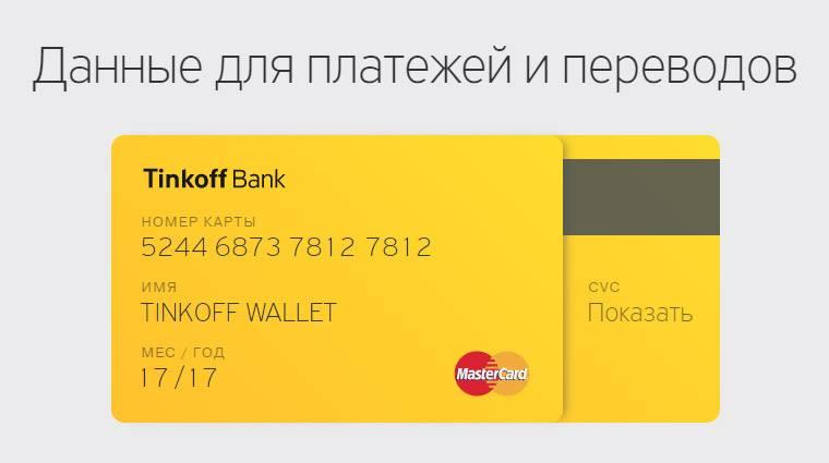 Предложения от банка