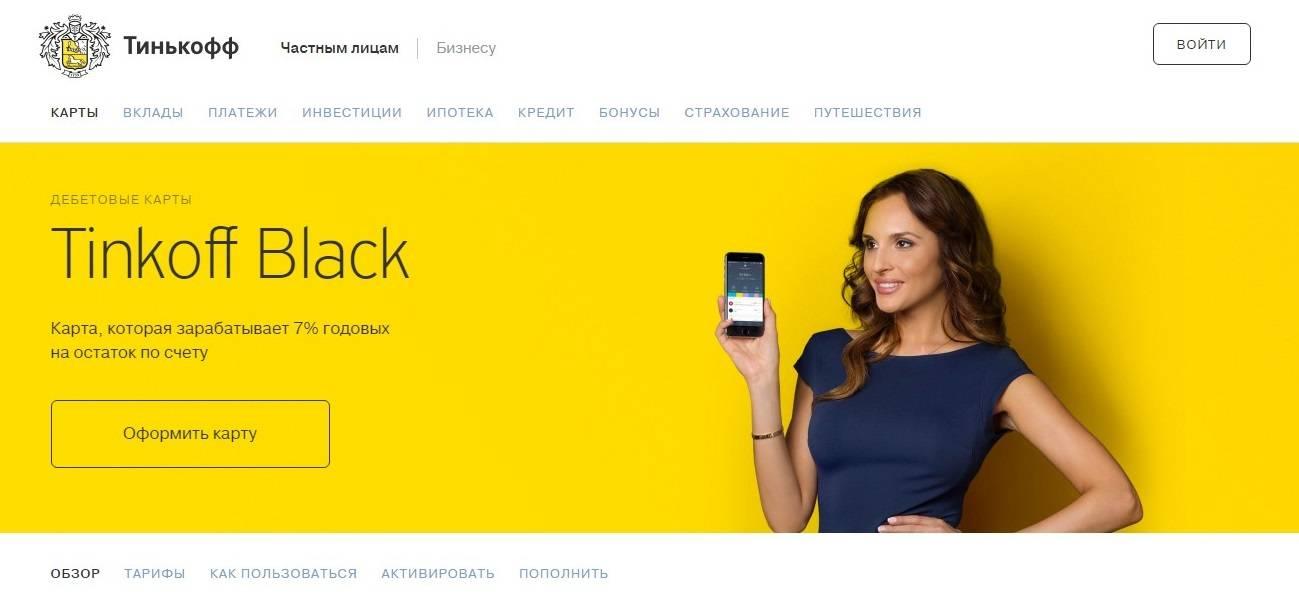 Веб-страница ТКС
