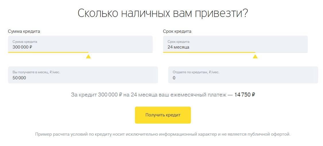 Банк Россия в Краснодаре: адреса, телефоны