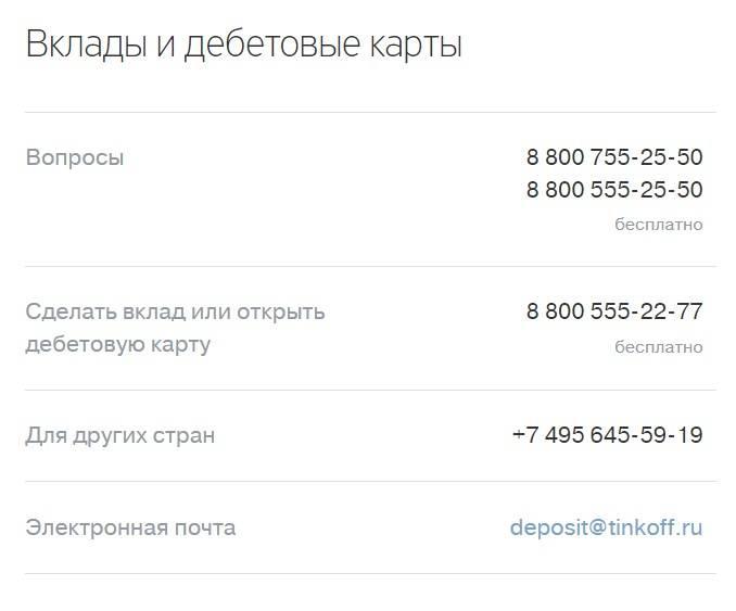 Адреса и мобильные телефоны