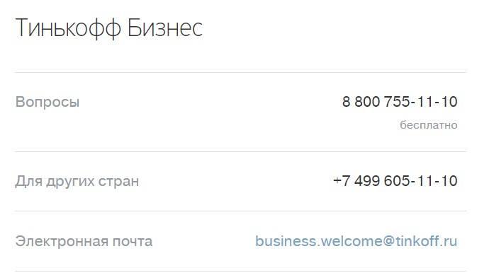 оплата кредита сетелем через сбербанк онлайн
