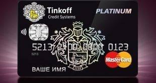 почта банк онлайн номер