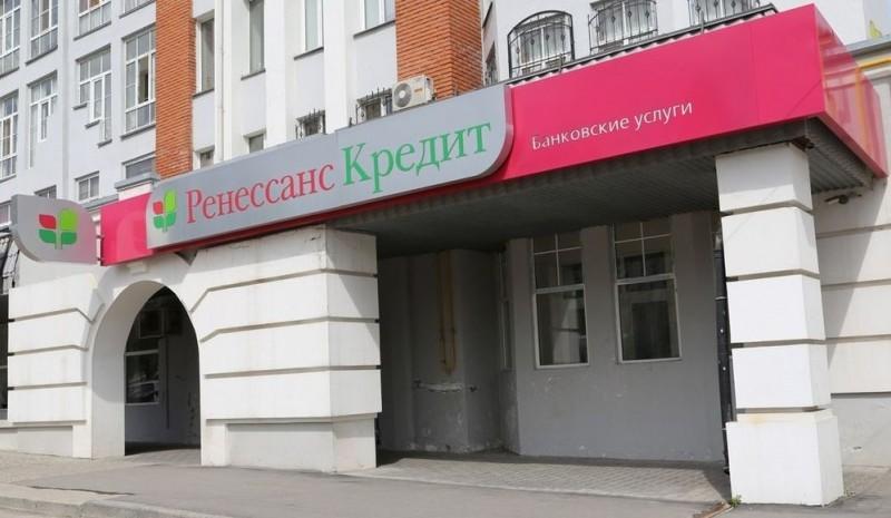 взять кредит в банке с 18 лет до 200 000 рублей