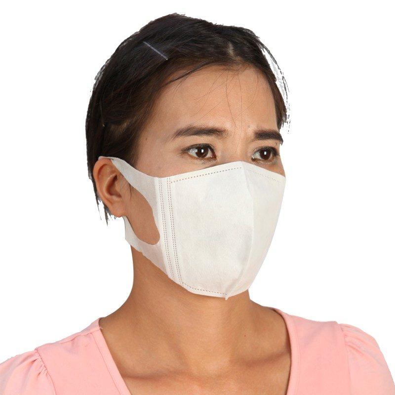 Анатомическая маска