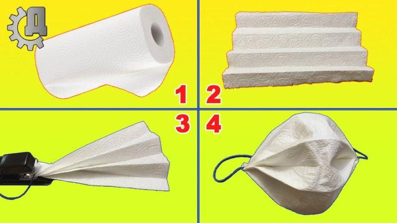 Маска из туалетной бумаги
