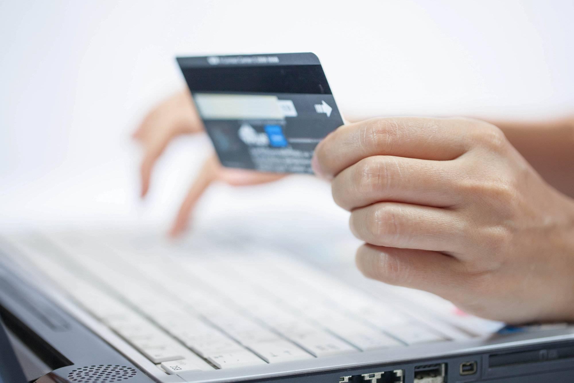 Снятие наличных с помощью электронных платежных систем