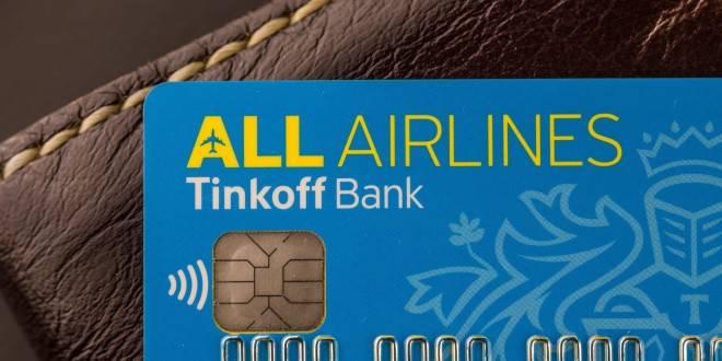 Кредитная карта Тинькофф All Airlines: условия оформления и отзывы пользователей