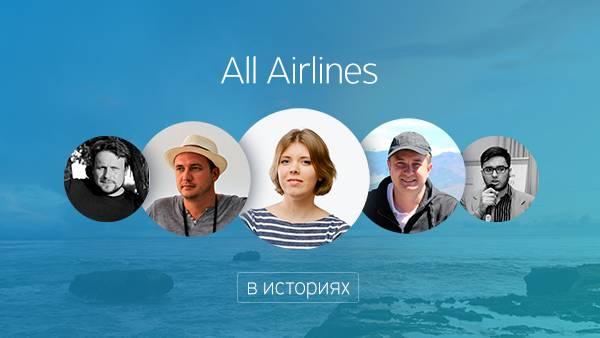 Отзывы пользователей Тинькофф All Airlines