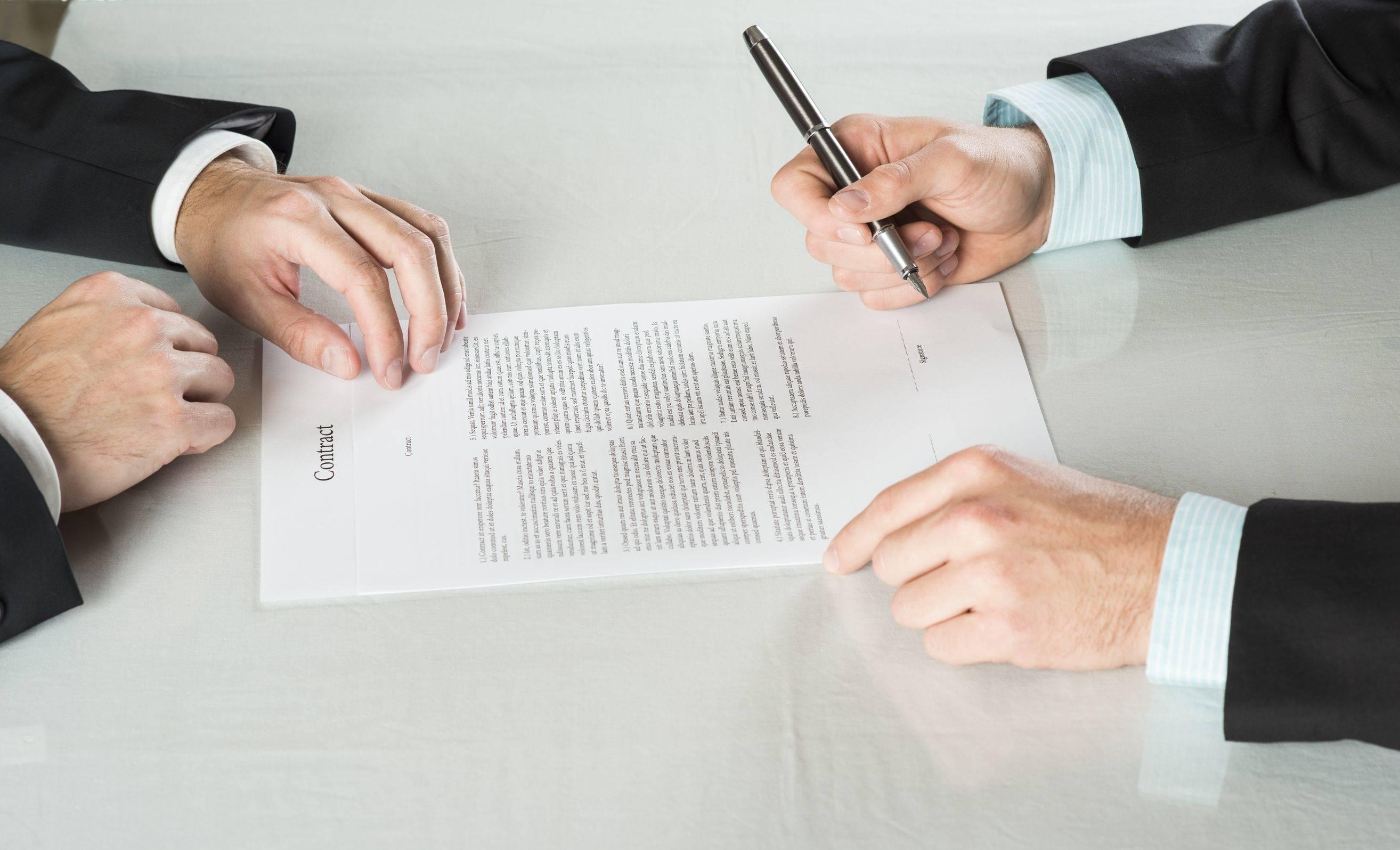 Расторжение договора с Тинькофф-банком