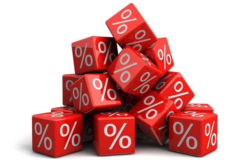 Расторжение депозитного договора грозит потерей процентов