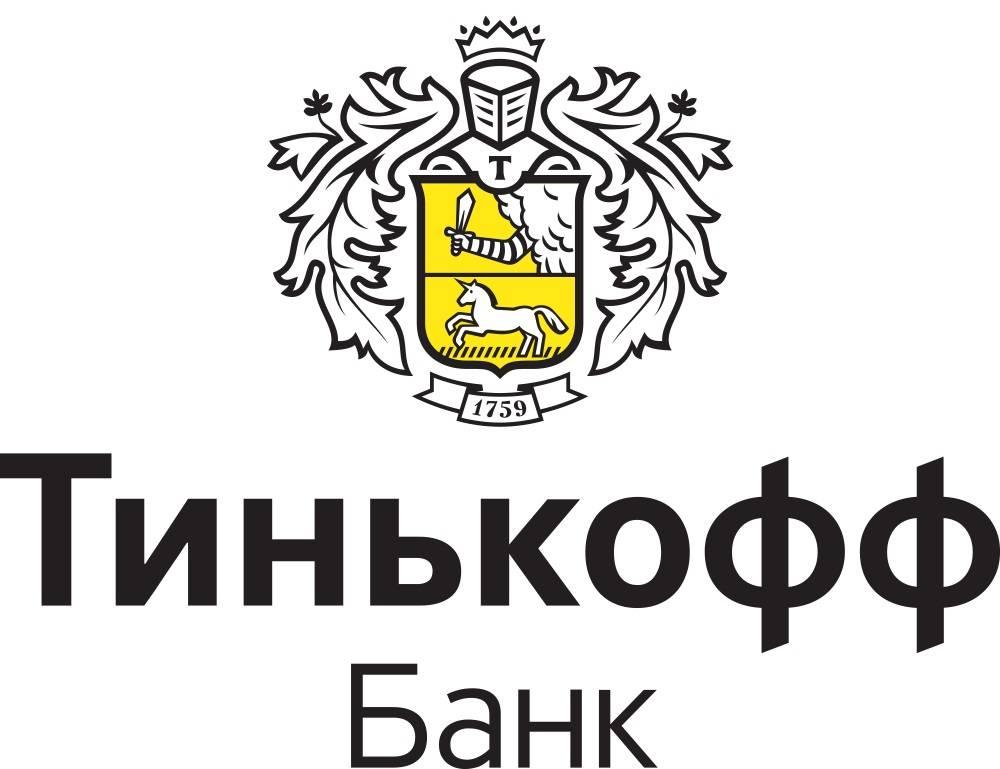 Банк Тинькофф