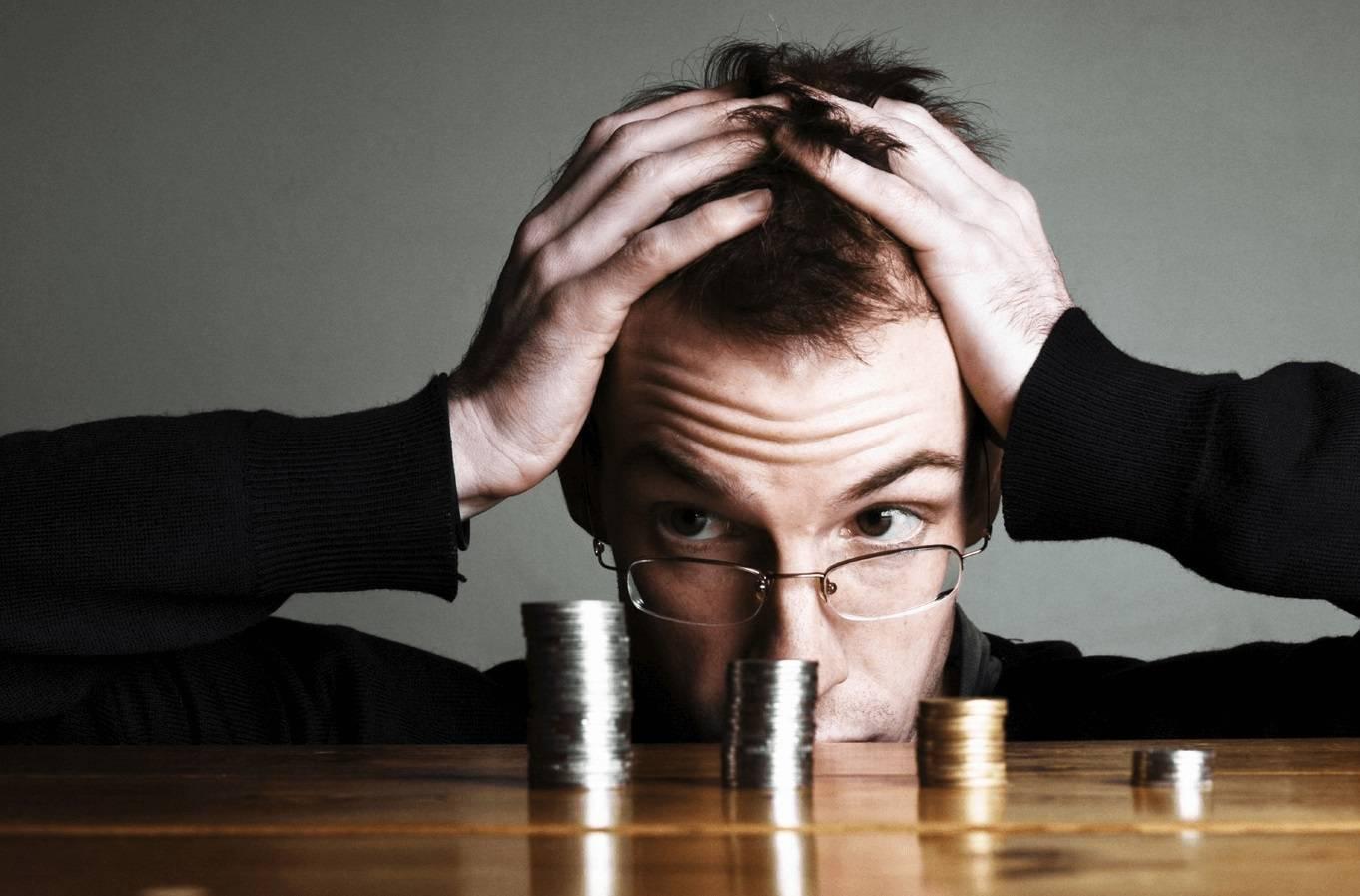 Неуплата задолженности