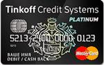 Кредитная карта BlackCard
