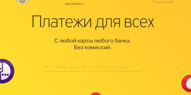 Тинькофф банк оплата кредита с карты на карту без комиссии