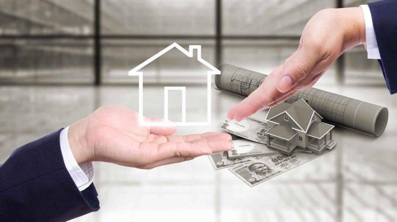 Кредит под залог недвижимости в Тинькофф банке