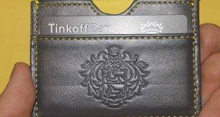 Валютная карта от банка Тинькофф