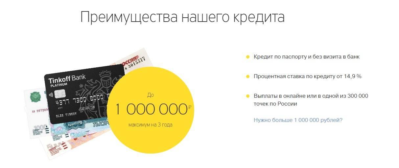 Изображение - Есть ли в москве отделения тинькофф банка %D0%9A2-1